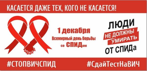 https://www.43.rospotrebnadzor.ru/news/2019/epi_281119_1.jpg